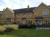 3 bedroom house in Rowan Place, Colchester, CO1 (3 bed)