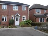 2 bedroom house in Oyster Close, Burton-On-Trent, DE14 (2 bed)