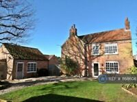 4 bedroom house in College Street, East Bridgford, Nottingham, NG13 (4 bed) (#1168608)