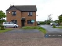 2 bedroom house in Harvest Rise, Barrow-Upon-Humber, DN19 (2 bed)