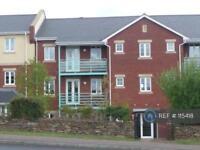 2 bedroom flat in Russell Walk, Exeter, EX2 (2 bed)