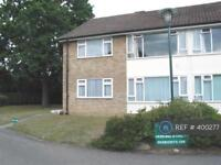 4 bedroom flat in The Chevenings, Sidcup, DA14 (4 bed)