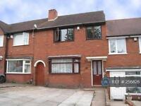 3 bedroom house in Brushfield Road, West Midlands, B42 (3 bed)
