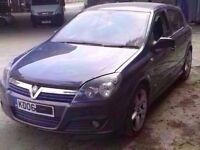 2004-2009 MK5 VAUXHALL ASTRA SRI 1.9 CDTI 150 BHP AND 120 BHP BREAKING FOR PARTS