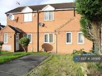 2 bedroom house in Rosewood Close, South Normanton, Alfreton, DE55 (2 bed)