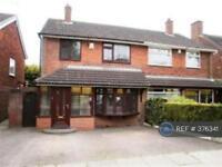 3 bedroom house in Turves Green, Birmingham, B31 (3 bed)