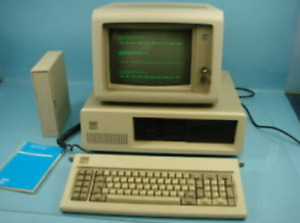 Wanted IBM DOS PC Computer