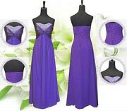 Cadbury Purple Bridesmaid Dress