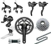 Shimano 9 Speed Groupset