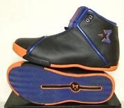 Starbury Shoes