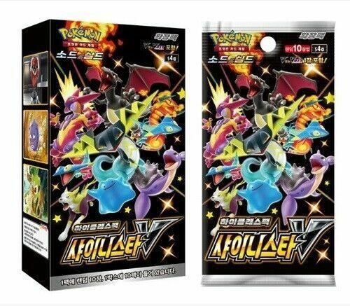 [pokemon] Game Sword & Shield High Class Pack Shiny Star V Box / ⭐tracking⭐
