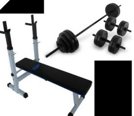 Weight bench and 52kg of weights. As new boxed.