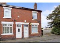 2 Bedroom End Terrace House for Rent - Fenton, Stoke-on-Trent - £425pcm