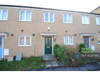 2 bedroom house in College Way, Bristol, BS34 (2 bed)