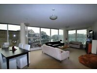 Stunning four bedroom property, MARINA VIEWS, Basins Approach, Canary Wharf