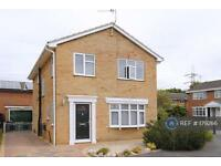 4 bedroom house in Newhall Road, Doncaster, DN3 (4 bed)