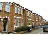 1 bedroom flat in Gillian Street, London, SE13 (1 bed)