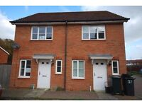 2 Bed Semi-Detached House For Sale with allocated Parking Space