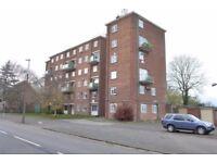 *B.C.H* 1 BED FLAT- Lizafield Court, Holly Lane, SMETHWICK