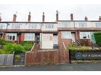 2 bedroom house in Manor Avenue, Leeds, LS6 (2 bed) (#1229046)