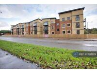 2 bedroom flat in Ainger Close, Aylesbury, HP19 (2 bed) (#1108819)