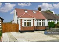 5 bedroom house in Seaforth Gardens, Epsom, KT19 (5 bed)