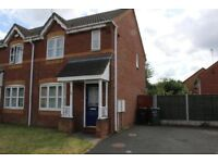 2 BED SEMI - PRIVATE LANDLORD!!!! NO FEES