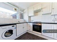 4 bedroom house in Trotman House, London, SE14 (4 bed) (#227539)