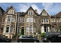 2 bedroom flat in Redland, Bristol, BS6 (2 bed)