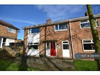 3 bedroom house in Calder Green, Northampton, NN5 (3 bed)