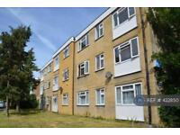 2 bedroom flat in York Court, Wallington, SM6 (2 bed)