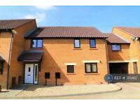 3 bedroom house in Rowton Heath, Milton Keynes, MK5 (3 bed)