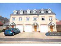 4 bedroom house in Woodpecker Gardens, Bedford, MK42 (4 bed)