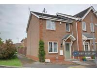2 bedroom house in Aire Close, Brough, HU15 (2 bed)