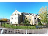2 bedroom flat in Cromwell Drive, Huntingdon , PE29 (2 bed)