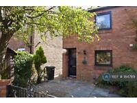 2 bedroom house in Cloisters Walk, York, YO31 (2 bed)