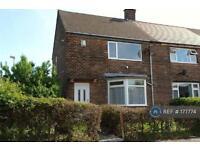 2 bedroom house in Arden Street, Chadderton, OL9 (2 bed)
