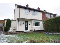 3 bedroom house in Bracken Bank Avenue, Keighley, BD22 (3 bed) (#1016835)