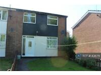3 bedroom house in Harrogate Walk, Wirral, CH42 (3 bed)