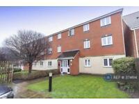 2 bedroom flat in Ocean Court, Derby, DE24 (2 bed)