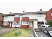 2 bedroom house in Holbeach Gardens, Sidcup, Kent, DA15 (2 bed)