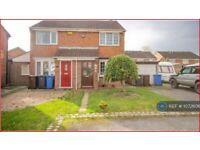 2 bedroom house in Newbold Close, Chellaston, Derby, DE73 (2 bed) (#1072606)