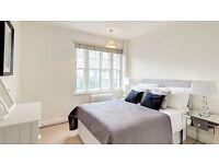 Beautiful luxury apartment in Chelsea, Pelham Court