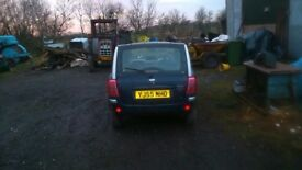 Axiam Car Spares or Repairs