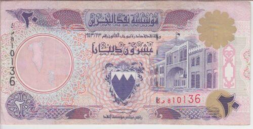 Bahrain Banknote P16-0136, 20 Dinars, Genuine,  VF