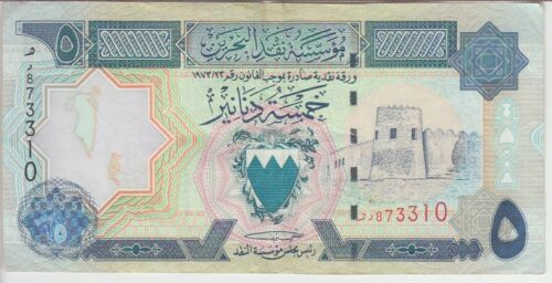 Bahrain Banknote P. 20b,  5 Dinars,  VF WE COMBINE