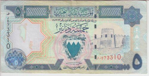 Bahrain Banknote P20b,  5 Dinars,  VF