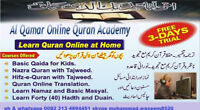 Online Quran Academy: Quran Teaching by Online Quran Teachers .