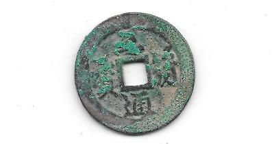 CHINA NORTHERN SUNG DYNASTY VALUE 2 COIN S-576 - EMP. CHE TSUNG (CNS-883) - Chinese Coins Value
