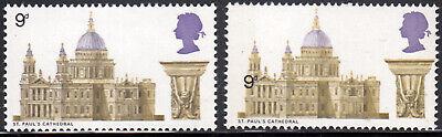 "LOT E73. GB ERROR Stamp, ""DRAMATIC VALUE DROP"""